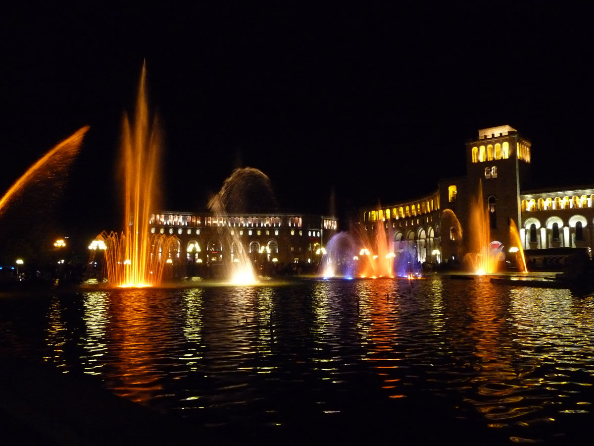 Air tickets to Yerevan