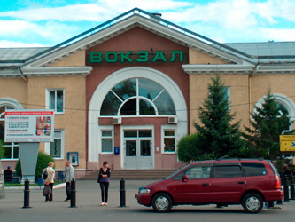 Abakan Station